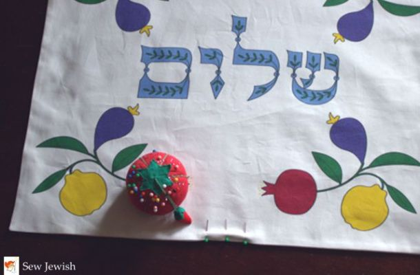 lined challah cover turn inside out