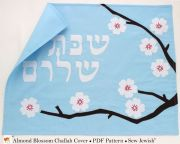 Buy challah cover pattern almond trees