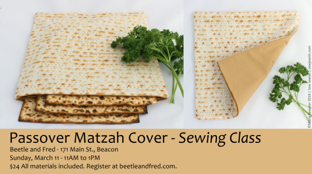 matzah cover sewing pattern