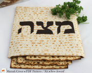 matzah cover sewing pattern with Hebrew