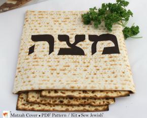 New Passover Matzah CoverPattern