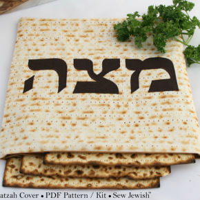 New Passover Matzah Cover Pattern