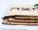 Passover matzah cover with matzah side view pattern