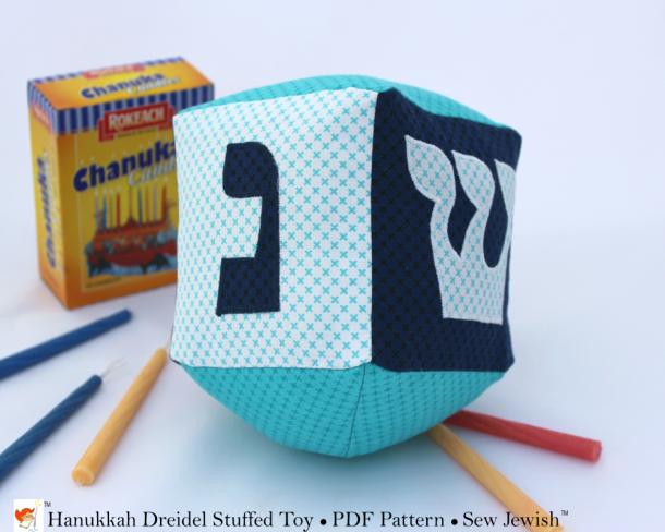 Sewing Pattern Stuffed Toy Hanukkah Dreidel