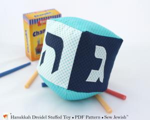Sewing Pattern for Hanukkah Dreidel Stuffed Toy