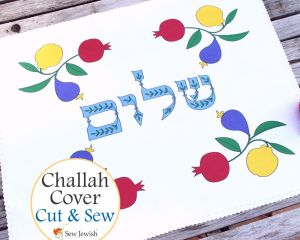 Challah Cover cut and sew project