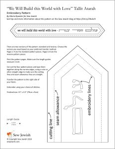 Hand embroidery pattern for tallit atarah