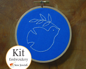 Jewish embroidery kit