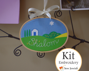 Shalom Home Embroidery Kit Sew Jewish