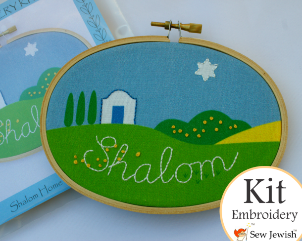 Shalom Home Jewish Embroidery Kit