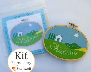 Shalom Home Beginner Embroidery Kit