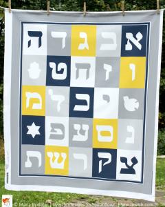 quilt topper with Hebrew alphabet