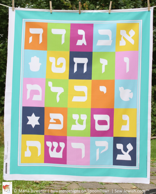 Hebrew letters quilt top for crib quilt