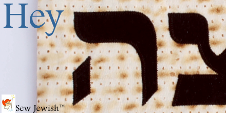 Hebrew letter hey hay