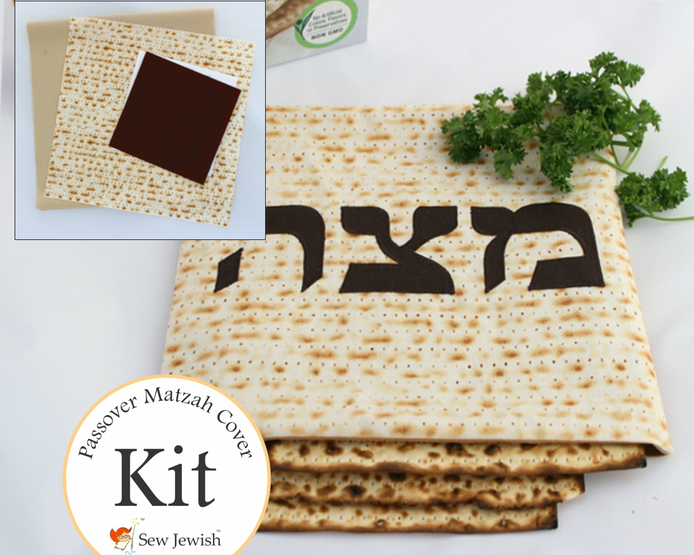 matzah cover sewing kit
