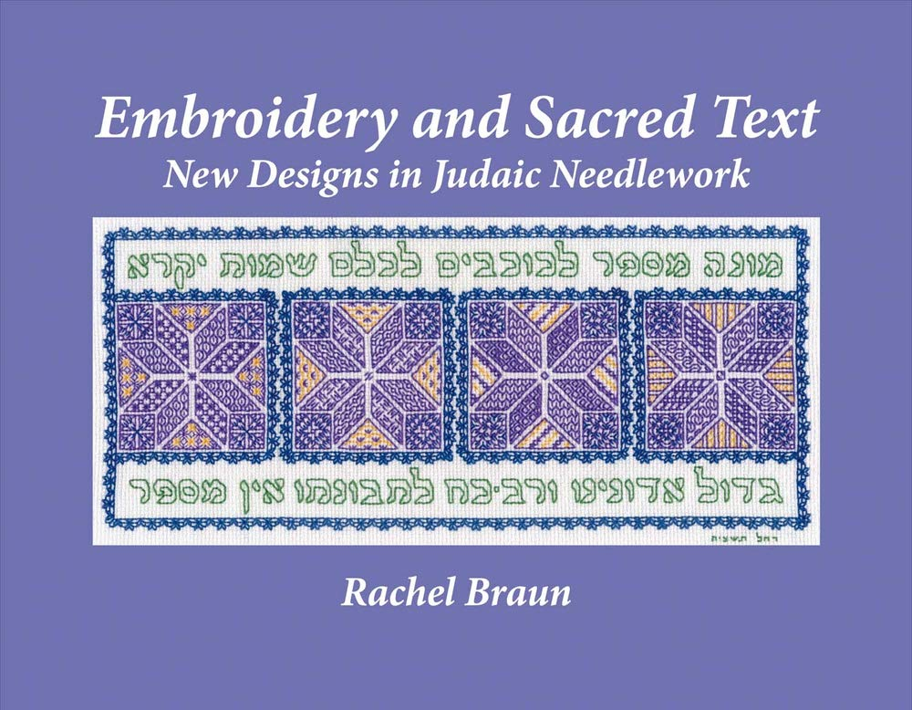 Embroidery and Sacred Text