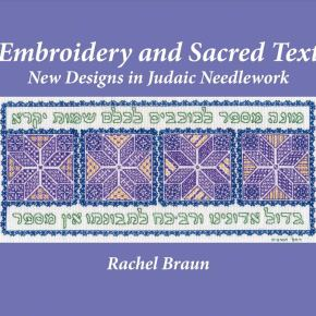 Embroidering Sacred Texts – A Book of Judaic Needlework Designs from Rachel Braun