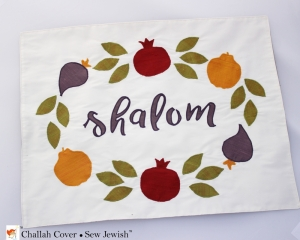 Challah Cover with wreath of pomegranates figs fruit