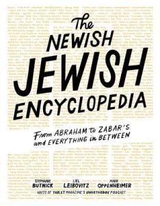 The Newish Jewish Encyclopedia