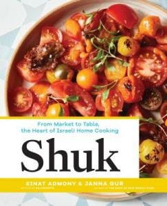 Shuk Israeli Home Cooking