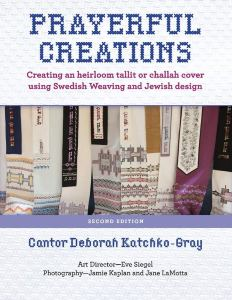 Prayerful Creations: Creating an heirloom tallit or challah cover using Swedish Weaving