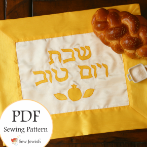 The Challah Cover Gets ItsDew