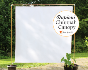 Dupioni wedding chuppah canopy